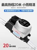增壓泵 增壓泵家用全自動太陽能燃氣熱水器24v小型微型自來水馬桶增壓泵 晶彩 99免運