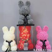 永生花禮盒玫瑰花兔子玫瑰小熊許愿兔情人節生日禮物送愛人女朋友 igo漾美眉韓衣