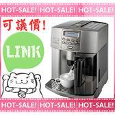 《詢價打$折+贈好禮》Delonghi ESAM3500 迪朗奇 新貴型 義式 全自動 咖啡機