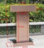 不銹鋼物業服務小型講臺桌登記咨詢酒店迎賓接待發言主持演講臺 後街五號