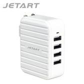 JETART 捷藝 4孔智慧USB充電器 UCA4060