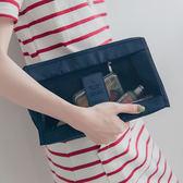盥洗包 旅行收納【SV6442】快樂生活網