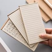 【BlueCat】無印風 牛皮紙可撕四種類計劃行程長條便條紙