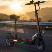 平衡車鳳凰電動滑板車 成人折疊 代駕兩輪代步車迷你電動車自行車鋰電車jy