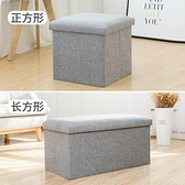 收納凳子儲物凳可坐成人沙發小凳子家用長方形椅收納箱神器換鞋凳  ATF  夏季新品