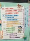 挖寶二手片-C19-003-正版DVD-電影【三部曲之重生/DTS】-吉爾貝梅吉*多明妮克布龍(直購價)