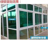 單向透視窗紙玻璃貼膜家用窗貼透光不透明遮光防曬隔熱膜窗戶貼紙igo  圖拉斯3C百貨