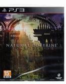 【玩樂小熊】PS3 遊戲 自然教理 自然教義 NATURAL DOCTRINE (日文亞版)