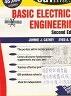 二手書R2YBv1 1997年《BASIC ELECTRICAL ENGINEE