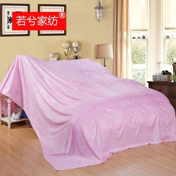 家具沙發床防塵罩 出行大蓋布床防塵罩防塵床罩沙發家具遮蓋遮灰塵布【快速出貨八折搶購】