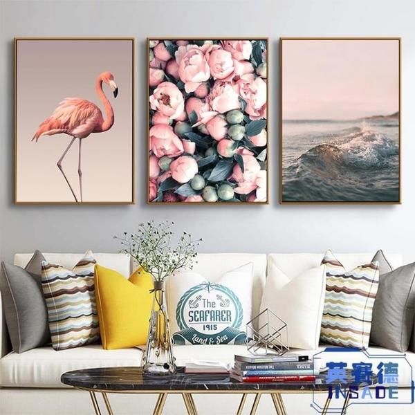 客廳裝飾畫餐廳臥室沙發背景墻壁畫簡約掛畫【英賽德3C數碼館】