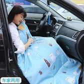 汽車抱枕被子兩用腰靠車用毯子可摺疊多功能空調被靠墊車載用品 小明同學