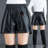 春季外穿褲頭女個性高腰a短褲闊腿大碼胖mm百搭鬆緊腰皮褲-Ifashion