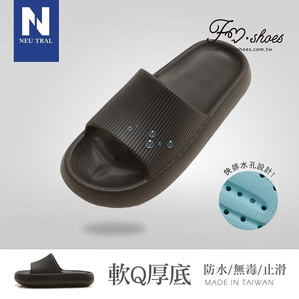 拖鞋.MIT防水麻糬拖-黑-NeuTral-FM時尚美鞋.2021