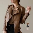 MIUSTAR 側拉鍊墊肩柔軟皮革外套(共3色,S-XL)【NH2437】預購
