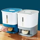 廚房裝米桶家用密封米箱20斤裝米缸面粉儲存罐防蟲防潮大米收納盒 快速出貨