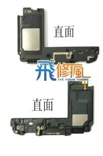 【飛兒】台南手機 現場維修 三星 SAM S7 G930F 喇叭故障 喇叭 無聲 破音 內置喇叭 擴音無聲 揚聲器