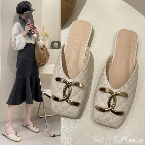 拖鞋 包頭拖鞋女夏ins2021年新款時尚女鞋平底網紅半拖鞋外穿半托單鞋 開春特惠