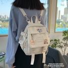 帆布後背包 ins帆布包迷你後背包女2021新款夏天原創學生斜背包小眾設計兩用 萊俐亞