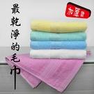 【任選3件 $149】nonno儂儂 最乾淨的毛巾(28088) 1入【BG Shop】不挑色 隨機出貨