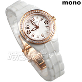 mono ROYAL   小花鑲鑽陶瓷錶 鑽框白面超高硬度 小圓錶 防水 女錶 ZR0526D玫