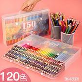 鉛筆套裝 彩色鉛筆彩鉛繪畫水溶性套裝專業畫筆彩筆兒童幼兒園油性手繪 CP3502【甜心小妮童裝】