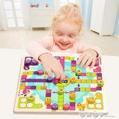 特寶兒嬰兒益智玩具1-3歲寶寶智力開發跳跳棋兒童木質玩具飛行棋 西城故事
