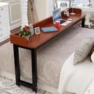 圓角筆記本電腦桌床邊桌床上書桌跨床桌學習桌可移動懶人桌MBS『「時尚彩紅屋」
