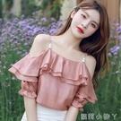 一字肩雪紡衫女2021年夏季新款設計感小眾荷葉邊氣質吊帶襯衫上衣 蘿莉新品