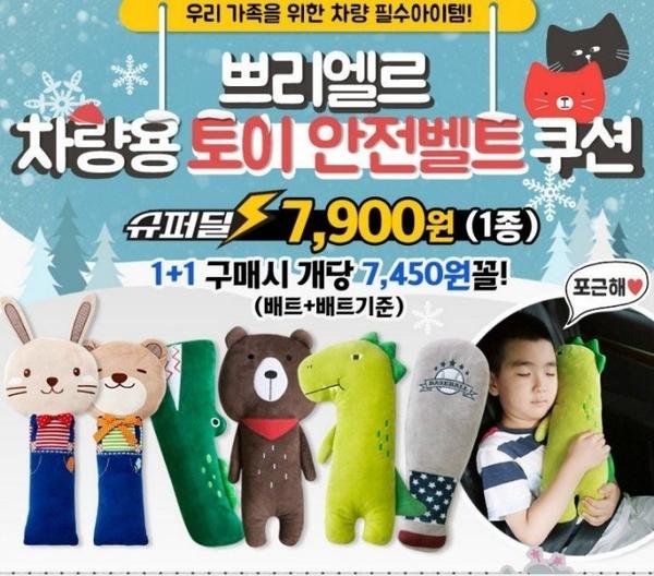 【特賣】韓國熱銷A款 車用兒童安全帶卡通抱枕 繫安全帶輔助立體玩偶 鱷魚恐龍球棒小熊可愛造型