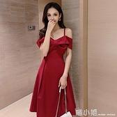 夏季赫本風法式小紅色裙子鎖骨一字露肩吊帶洋裝女禮服平時可穿 喵小姐