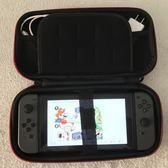 任天堂switch保護包保護套ns收納包游戲主機便攜收納盒 防摔 防震「Top3c」