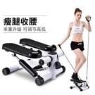 踏步機/跑步機 扶手踏步機家用女多功能瘦腿腳踏運動健身器材登山踏步機
