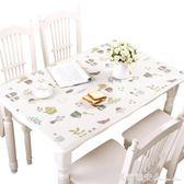 PVC茶幾桌布防水防燙防油免洗桌墊軟玻璃餐桌布長方形膠墊茶幾墊 瑪麗蓮安igo