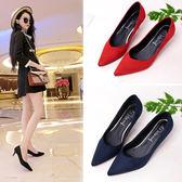 高跟鞋女細跟絨面尖頭低跟伴娘女鞋黑色職業工作單鞋紅色婚鞋「青木鋪子」