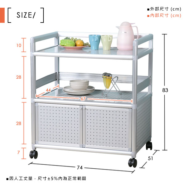 收納櫃《YoStyle》鋁合金2.5尺二門收納櫃(黑花格) 泡茶櫃 活動架  鐵架 鋁架 小吃店 餐廳 碗盤櫃