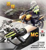 機車手套越野摩托車防摔防滑透氣騎行賽車機車全指手套爾碩數位3c