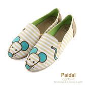 Paidal 條紋老鼠電繡樂福鞋-卡其色