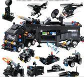 兼容積木男孩子城市拼裝軍事坦克玩具6兒童7-8益智拼插10周歲【快速出貨】