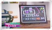 電子熒光板30 40 廣告板發光板寫字板 led熒光板 手寫板 熒光黑板 igo 全館免運
