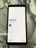 三星 SAMSONG 2018 A7 6吋大螢幕 4+128G 三鏡頭 指紋辨識 八核心 8.5成新 A750GN