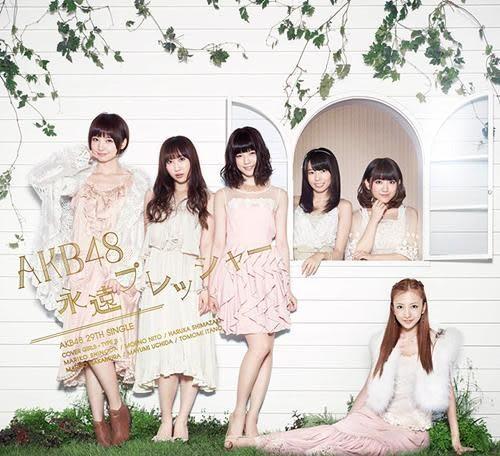 AKB48 永遠的壓力 Type-B CD附DVD (音樂影片購)