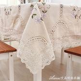 新款田園古典全棉手工鉤拼繡花布藝餐桌布茶幾布多用蓋巾鋼琴巾艾美時尚衣櫥