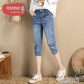 牛仔七分褲大碼七分牛仔褲女夏季新款寬鬆顯瘦胖mm小腳哈倫褲薄款馬褲 快速出貨