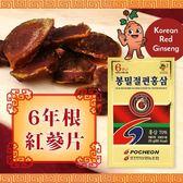 6年根 高麗紅蔘片 20g【櫻桃飾品】【28815】