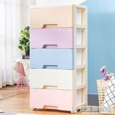 收納櫃39cm寬加厚抽屜式衣櫥櫃簡易兒童寶寶衣櫃儲物玩具整理箱 NMS快意購物網
