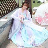 傳統漢服女對襟齊胸襦裙古裝