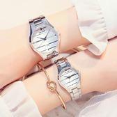 情侶對錶 一對韓版潮流學生新款時尚簡約鋼帶男女對錶防水 sxx3085 【雅居屋】