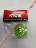 日本品牌 RYOBI 良明 RLT-550 / RLT600 電動割草機 專用牛筋盤 牛筋繩 原廠 割草機尼龍繩盤組