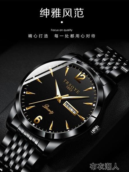 男士手錶2021新款瑞士黑科技手錶男機械學生潮流防水夜光 布衣潮人